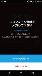Screenshot_2014-12-27-14-31-15