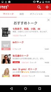 Screenshot_2014-12-27-15-43-47