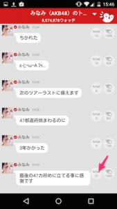 Screenshot_2014-12-27-15-47-01 2