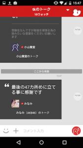 Screenshot_2014-12-27-15-47-18