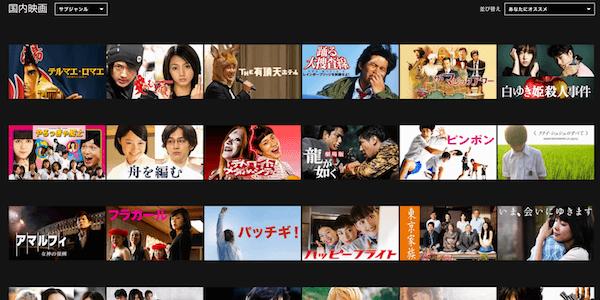 Netflixの映画・ドラマ・アニメラインナップ