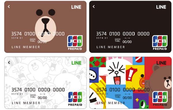 LINE Payカードの還元率は2%!LINEポイントの使い方と申込方法、メリット・デメリット